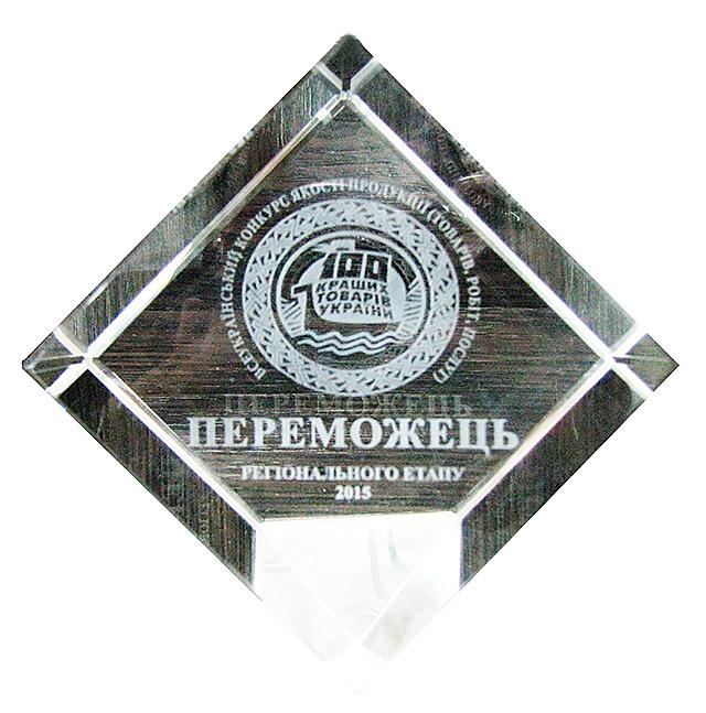 Награды фабрики Мекси-Мебель