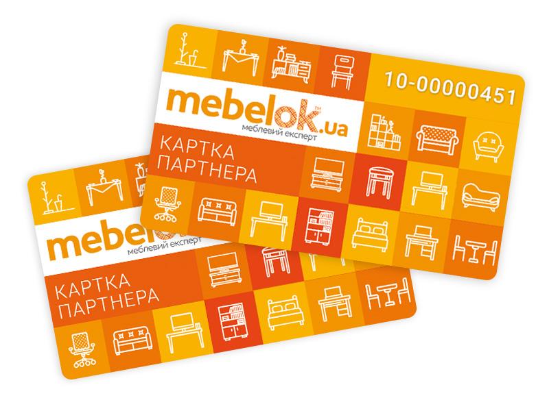 Картка партнера МебельОК
