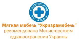 Диван Укризрамебель одобрены МОЗ