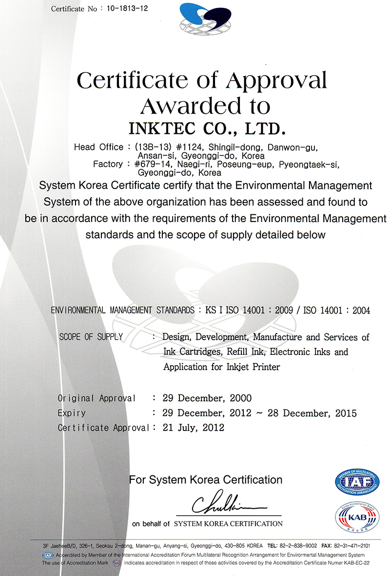 Certificate of Approval Awarded to INKTEC CO., LTD