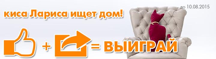 Розыгрыш приза от МебельОк - подушки-игрушки
