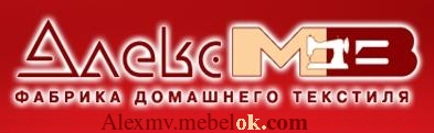 АлексМВ