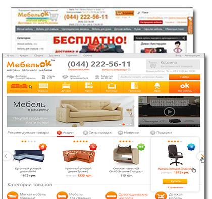 Новый дизайн сайта МебельОк