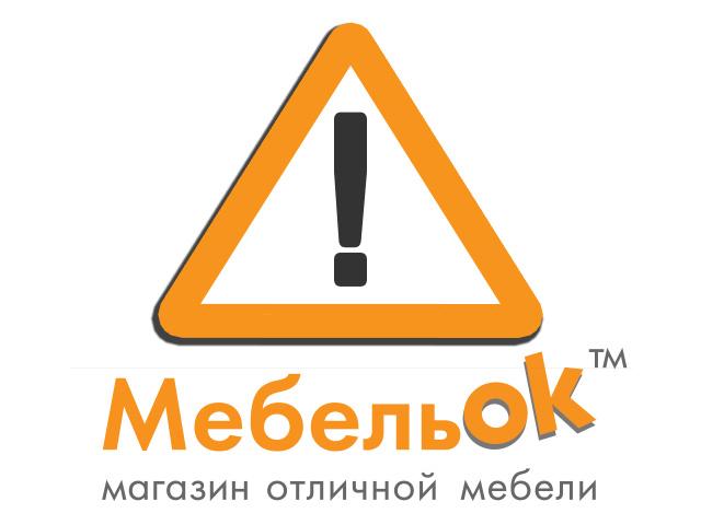 Защита бренда МебельОк