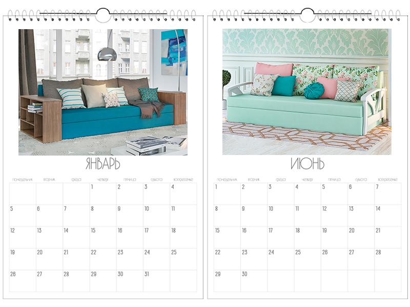 Январь и июнь - время для удачной покупки мебели со скидками