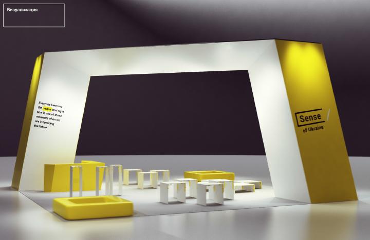 Идеи дизайнеров Украины, социально направленные, облегчающие жизнь