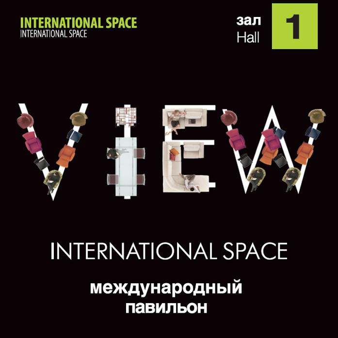 Лучшие тренды дизайна мебели от украинских и международных производителей