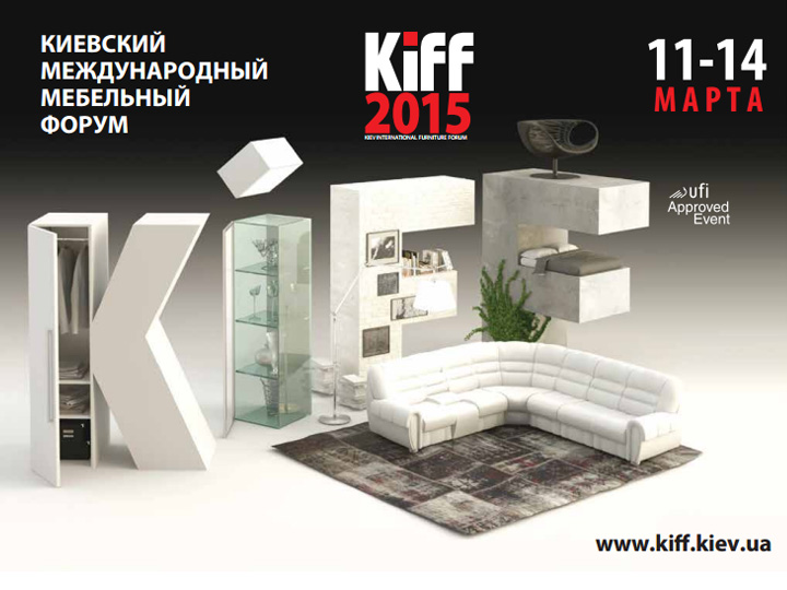 KIFF-2015 мебельная выставка