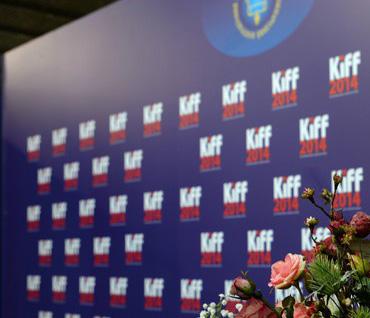 KIFF-2015 Мебельный форум