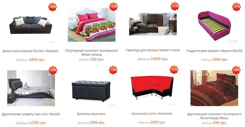 Мебель со скидками в Черную пятницу - МебельОк