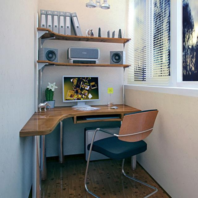 Место для работы за компьютером