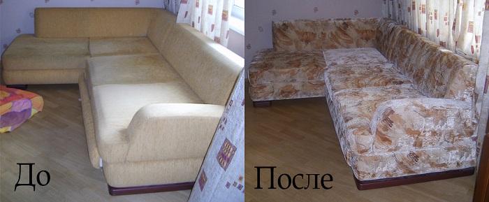 Один и тот же диван до и после перетяжки