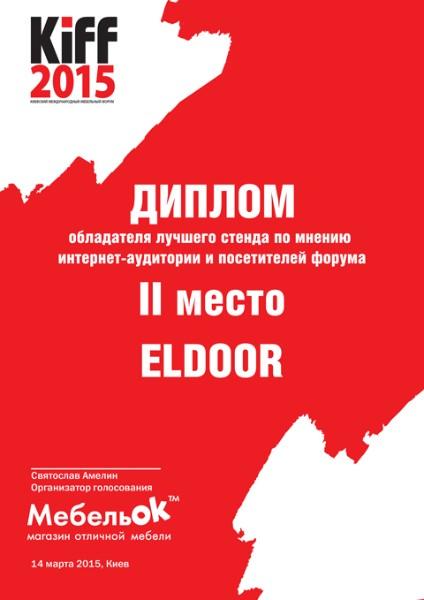 Компания Eldoor