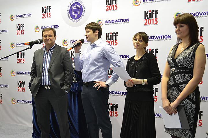 Награждение лучших участников мебельного форума KIFF 2015
