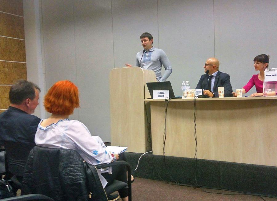 Выступление Амелина С.К. на съезде Украинской Ассоциации Мебельщиков