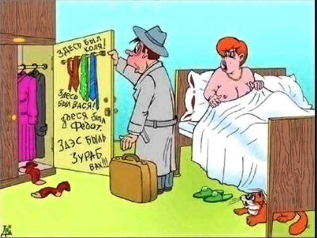 Любовник в шкафу