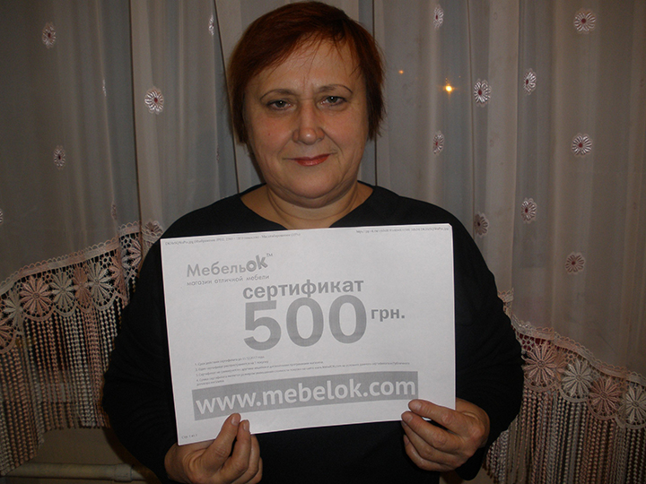 Рогожина Ирина - победительница акции Нечерная пятница