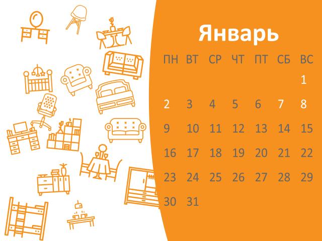 График работы МебельОК в Новогодние и Рождественские праздники