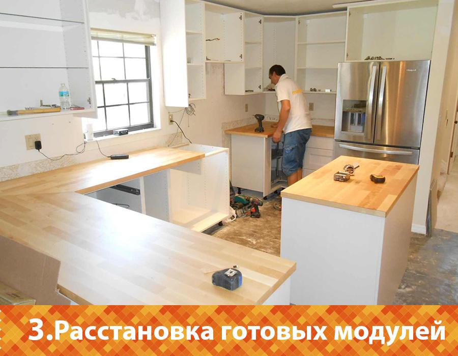 Монтаж кухонной мебели