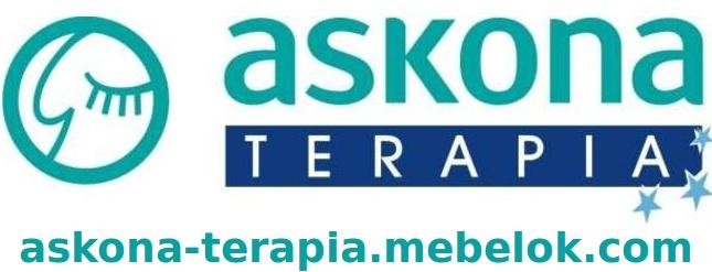 Аскона terapia