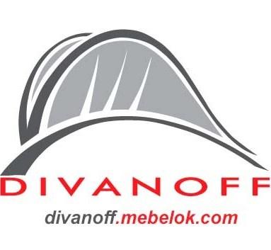Диванофф