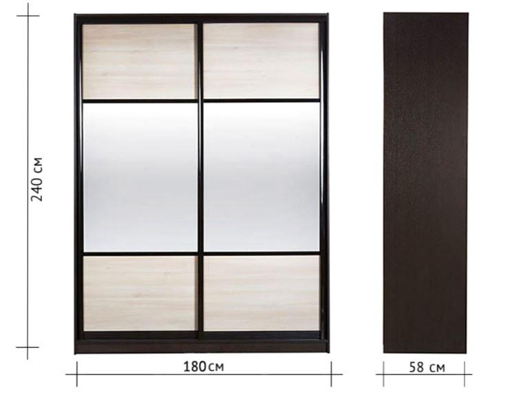 Шкаф-купе с двумя дверьми