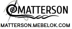 Маттерсон