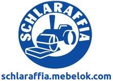 Ортопедические матрасы Schlaraffia (Шлараффия)