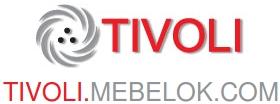 Tivoli (Тиволи)