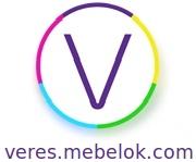 Veres (Верес)