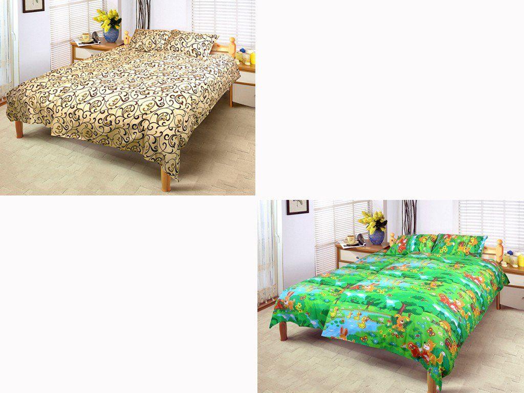 Комплекты постельного белья Соната
