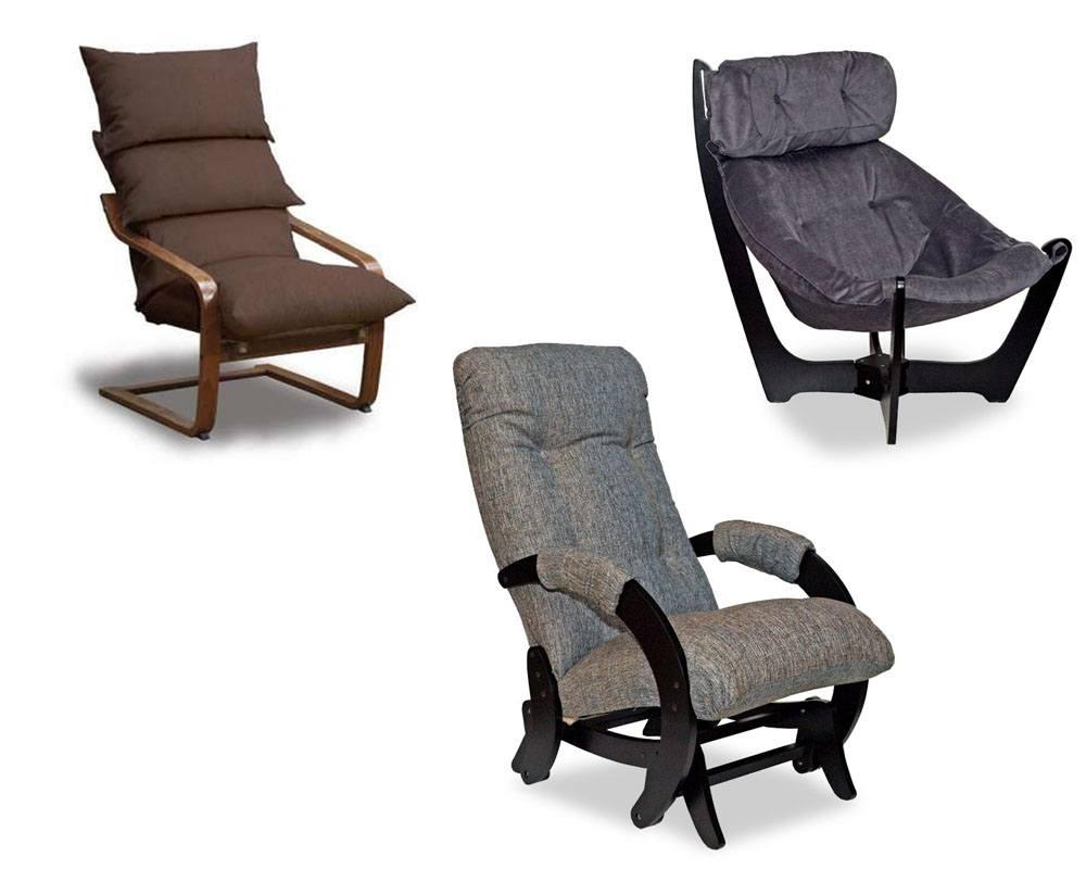 Мягкие кресла Happy Lounge