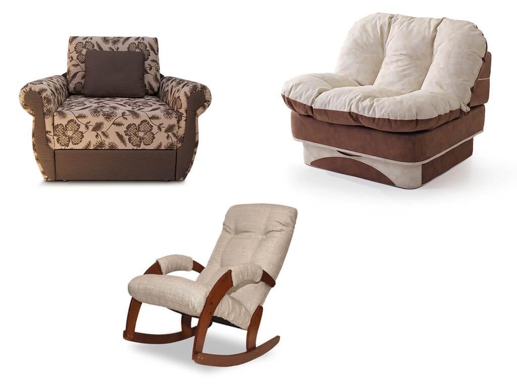 Мягкие кресла для отдыха