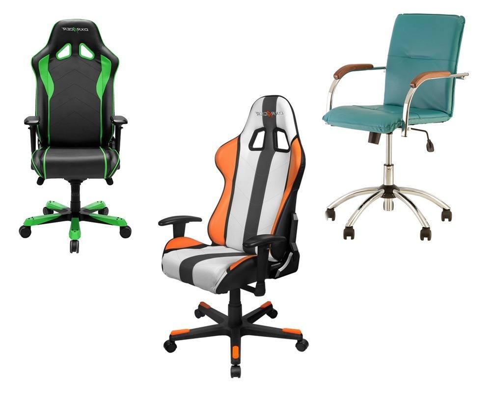 Операторские кресла для офиса и дома