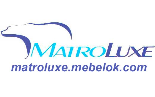 MatroLuxe (Матролюкс)