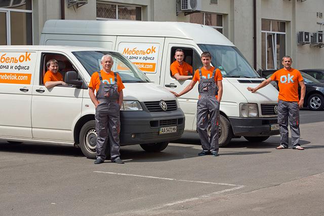 Дружная команда отдела доставки МебельОК