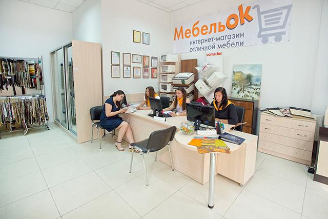 Забота о клиентах в МебельОК