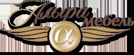 """Логотип мебельной фабрики """"Альфа-Мебель"""""""