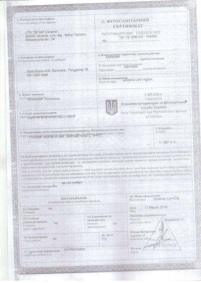 Сертификат на древесину-1